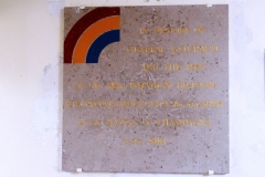 Navarin Ossuary:  This marble plaque to the Rainbow Division can be found in an impressive memorial to French and Allied war dead in the Champagne region of France.